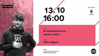 постер PlasTalks від Юрка Дідули: як відповідальність змінює людей