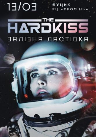 постер The HARDKISS: Залізна ластівка