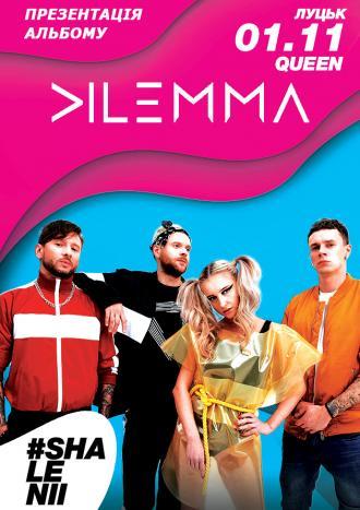 постер #SHALENII! Гурт DILEMMA їде у всеукраїнський тур!