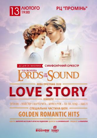 постер Lords of the Sound «Love Story»