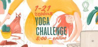 постер Yoga Challenge Online: 21 день безкоштовних занять з йоги