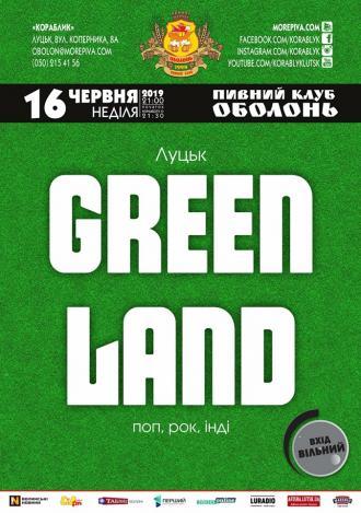 постер гурт «GREEN LAND» (Луцьк). Поп, рок, інді