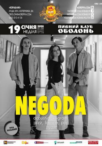 постер гурт «NEGODA» (Луцьк). Поп, джаз, лаундж