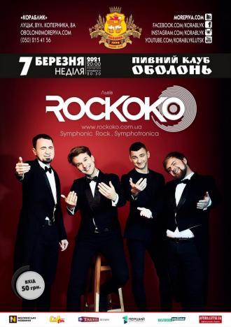 постер гурт «ROCKOKO» (Львів). Symphonic Rock, Symphotronica