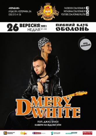 постер гурт «MERY D WHITE» (Луцьк). Поп, джаз, блюз. Кавери