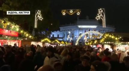 фото У Відні вже запалили НОВОРІЧНУ ялинку ! Різдвяний ярмарок ВІДКРИТО !