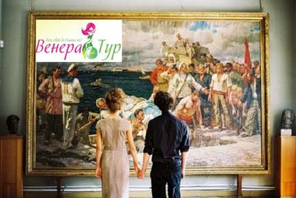 фото Музеї влаштовують віртуальні тури по своїм галереям.Подорожуємо онлайн !