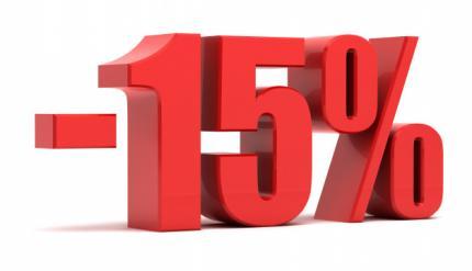 фото Знижка на банкети 15%