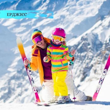 фото На лижі в Туреччину!