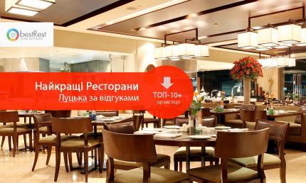 фото Patio di fiori очолив рейтинг найкращого елітного ресторану!!!