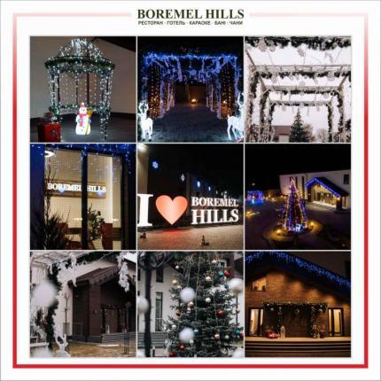 фото BOREMEL HILLS запрошує Вас у чарівну зимову країну