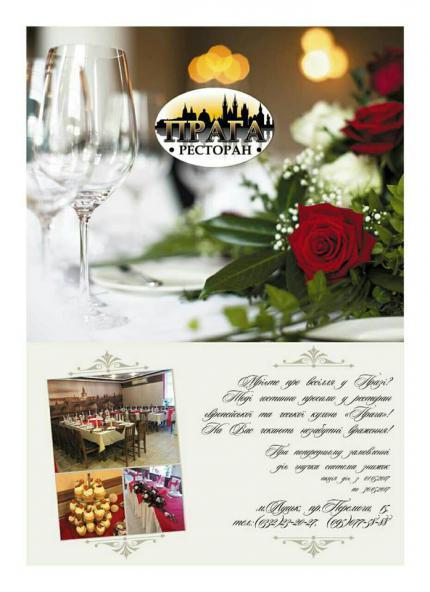 фото Весільне оформлення залу для молодят надається безкоштовно!