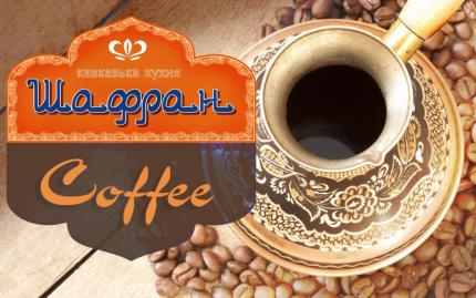 фото Візьми каву з собою